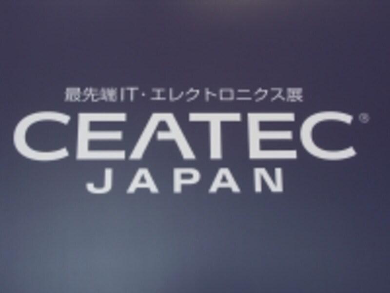 CEATEC