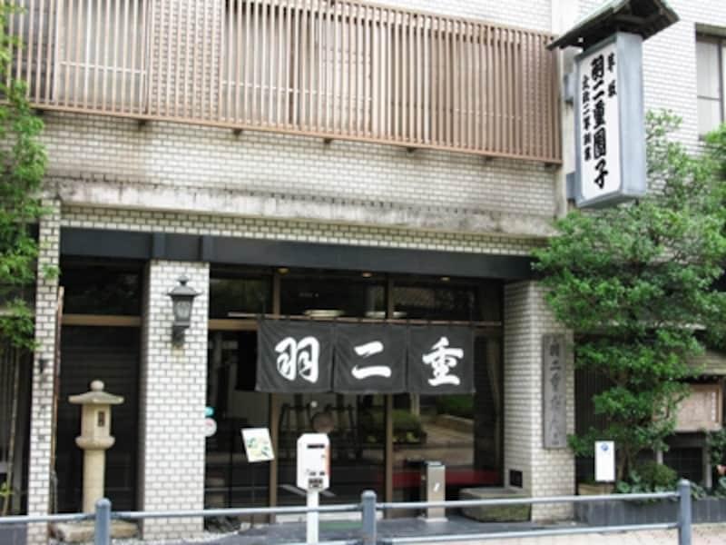 日暮里駅近くの芋坂にある「羽二重団子」。店の前を流れていた音無川は、今は道路の下。