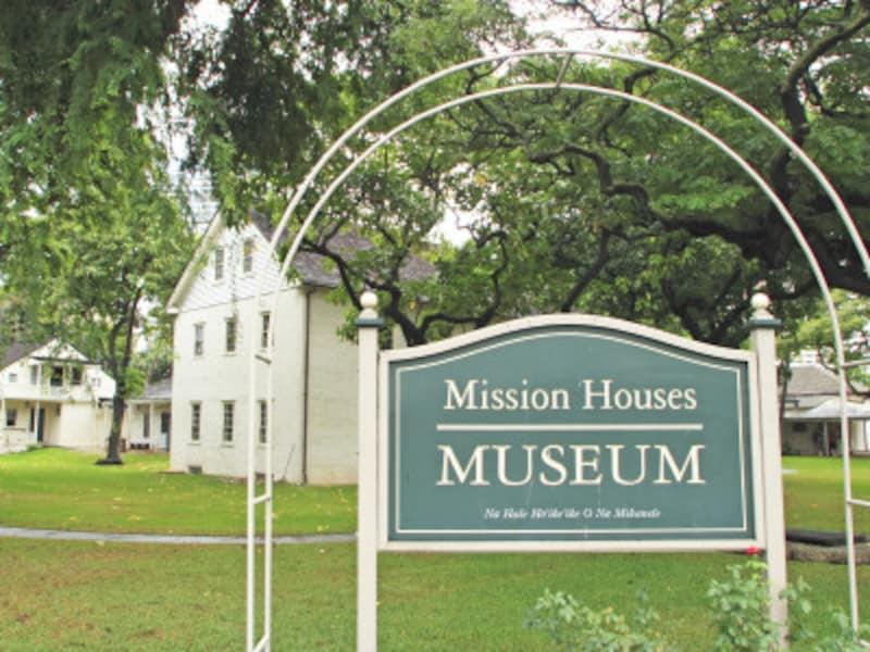 宣教師たちの住居を残したミッションハウス・ミュージアム。ここでハワイ語をアルファベッドに置き換え、聖書などを印刷していた