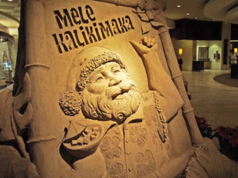 Melekalikimaka(メレ・カリキマカ)は、ハワイ語でメリー・クリスマスの意味