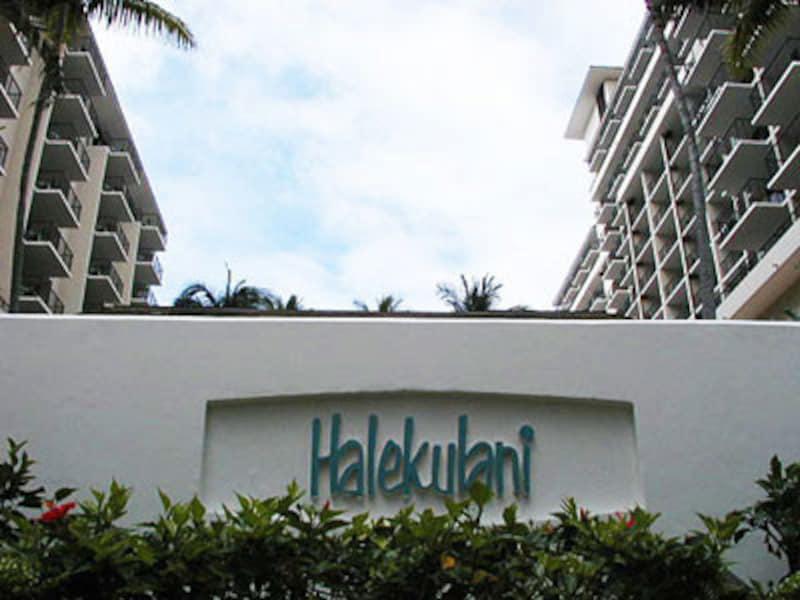 天国の館という名前を持つハレクラニ
