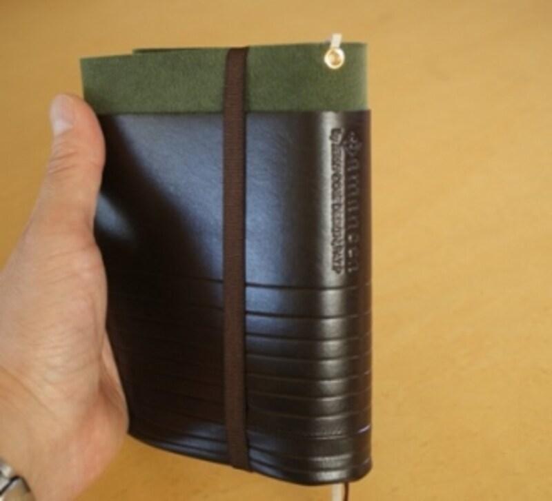 フレキシブル&スータブルundefinedブックカバー