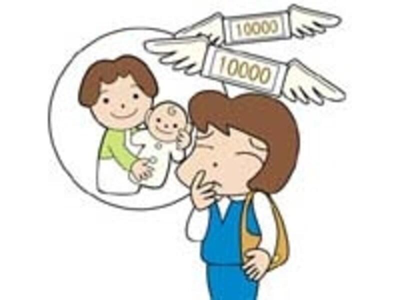 出産後は出て行くお金も多い。必要なお金はチェックしておきたい