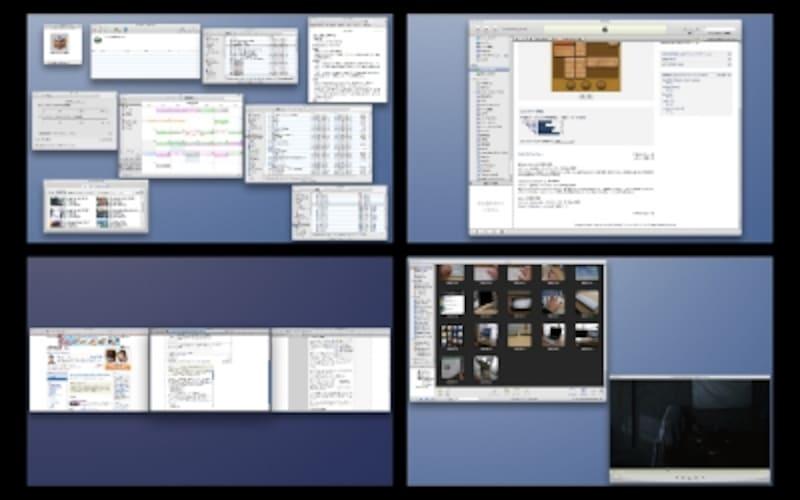 すべてのデスクトップにあるすべてのウインドウがわかります