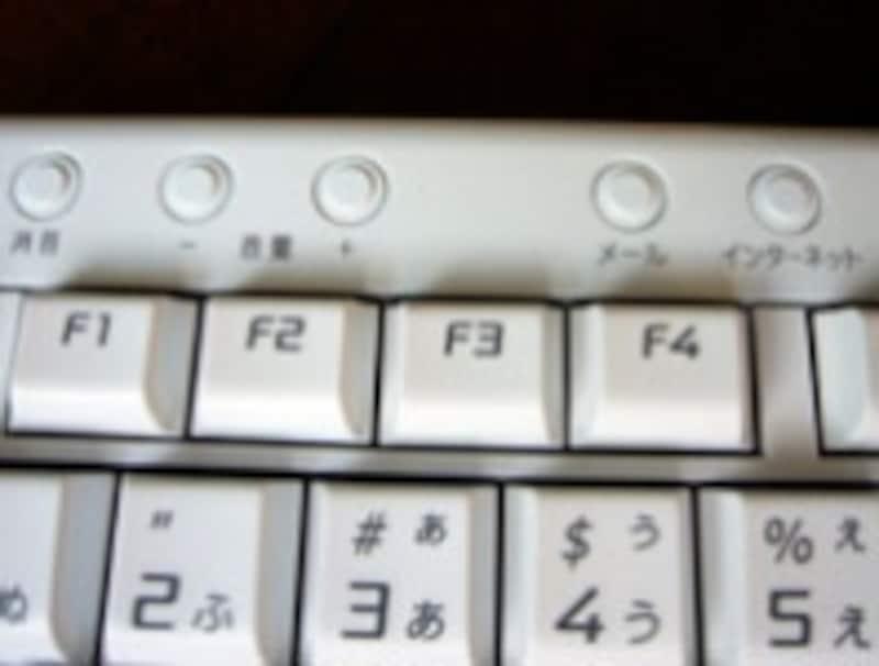 NEC・VALUESTARのキーボード