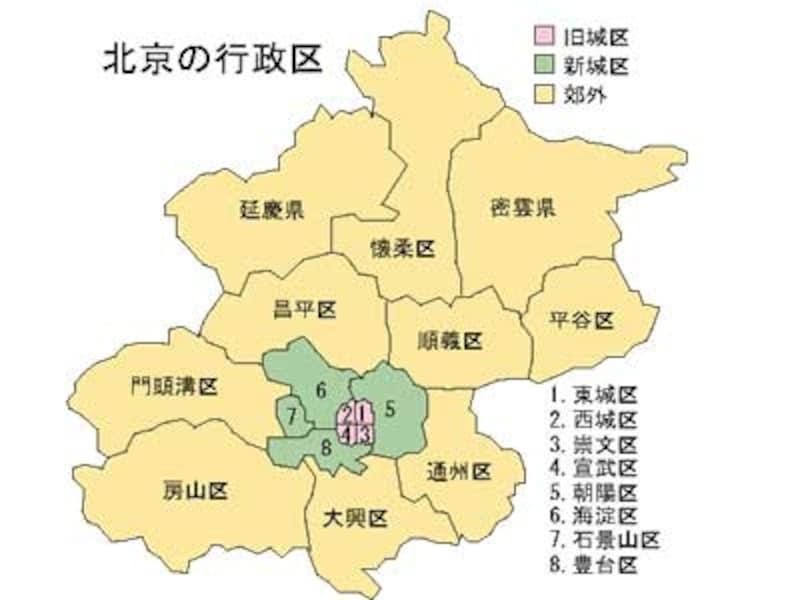 北京の総面積は16,801.25キロ平方メートル。四国四県に値する巨大都市。