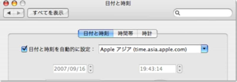 //imgcp.aacdn.jp/img-a/800/auto/aa/gm/article/3/4/5/1/hizuketojikoku.jpg