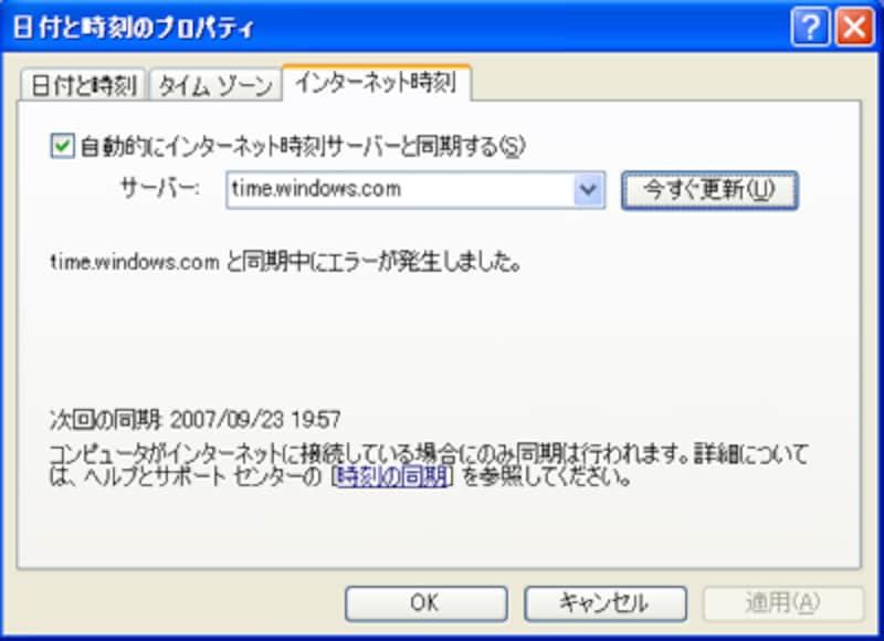 //imgcp.aacdn.jp/img-a/800/auto/aa/gm/article/3/4/5/1/winnitiji.jpg