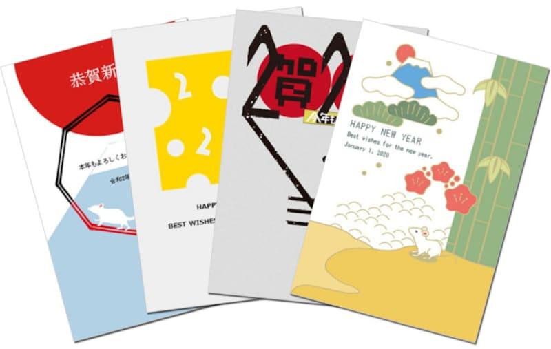 年賀状素材無料・フリー素材イラスト&デザイン 楽しもうOfficeテンプレート