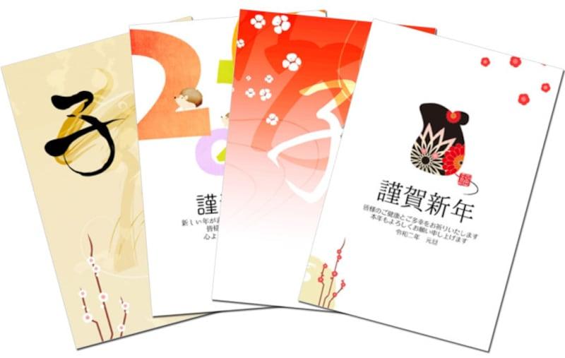 年賀状素材無料・フリー素材イラスト&デザイン 年賀状スープ
