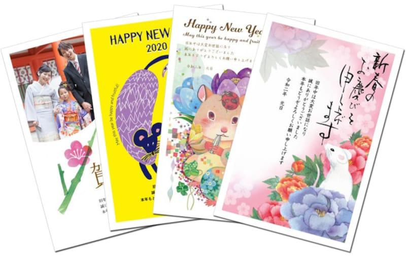 年賀状素材無料・フリー素材イラスト&デザイン 郵便年賀.jp