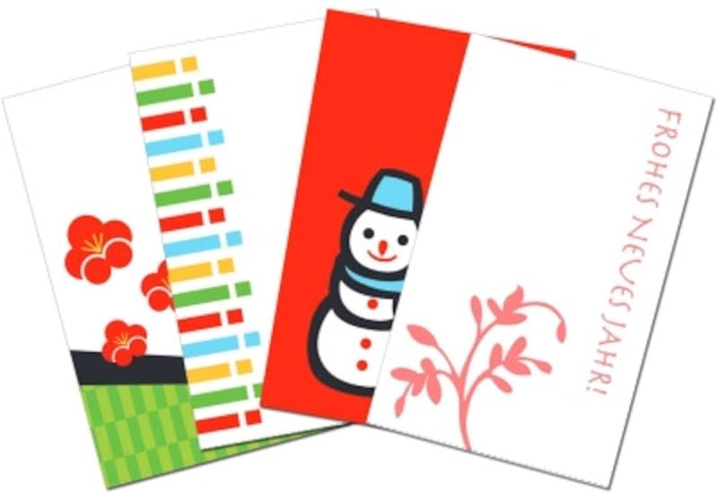 ポチ袋・お年玉袋印刷ダウンロード無料手作り がくげいペーパースタジオ