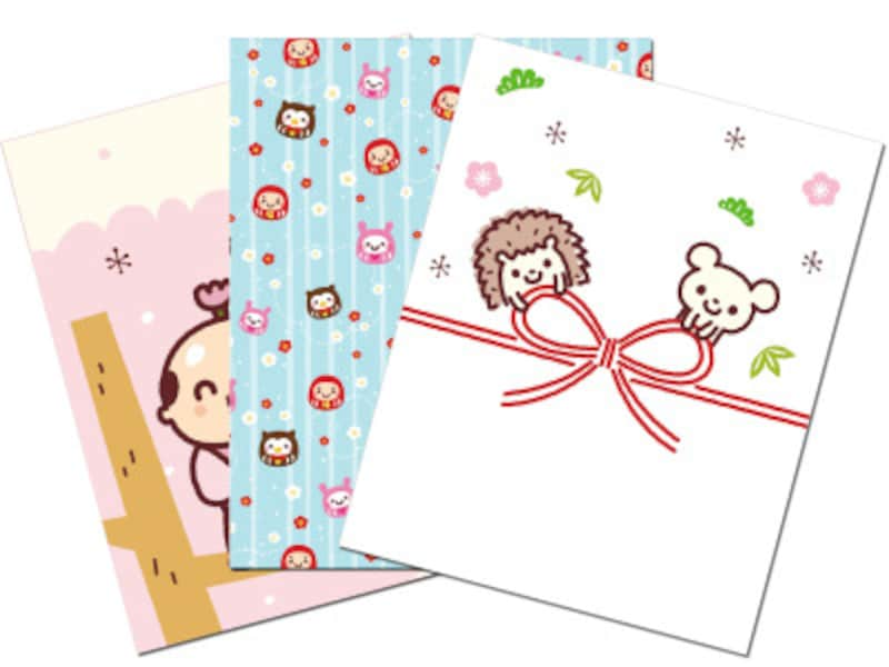 ポチ袋・お年玉袋印刷ダウンロード無料手作り KFSTUDIO