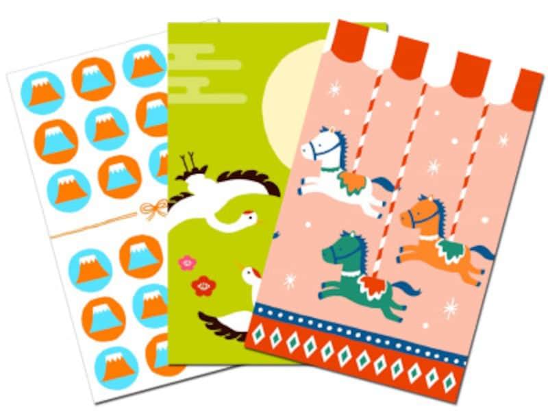 ポチ袋・お年玉袋印刷ダウンロード無料手作り ゆうびん.jp