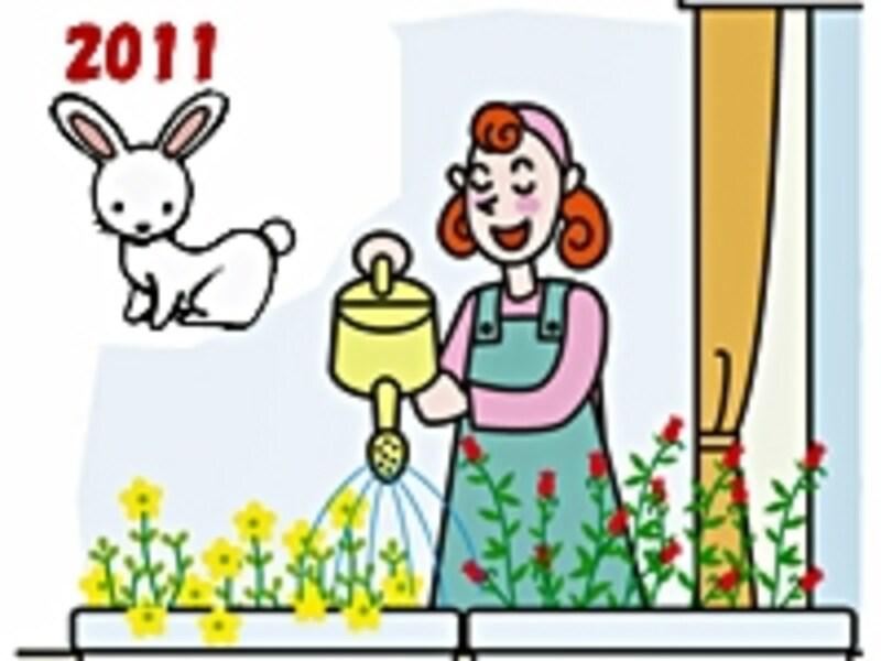 2011年は新しく芽吹いて茂る年。風水を取り入れたリフォームで元気にいきましょう。