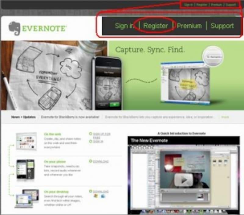 「Evernote」Webサイトのトップ画面