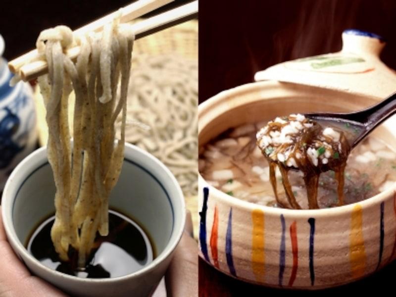 和食を上手に取り入れてカロリーセーブ。