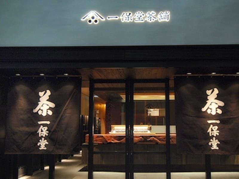 京都の老舗ののれんが、丸の内のブランドストリートに登場。