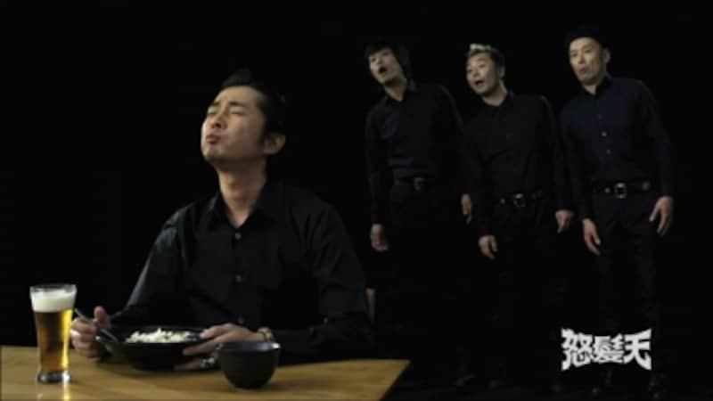 「桃屋の味付搾菜」CMでの怒髪天・増子直純