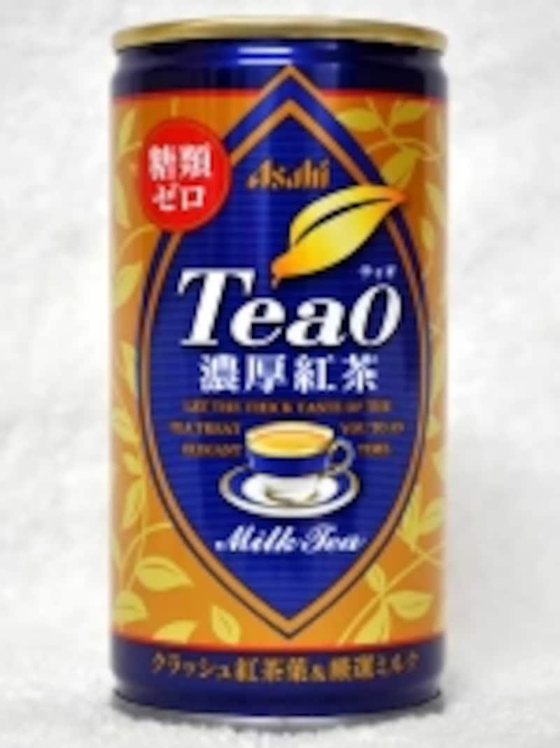 アサヒ飲料undefinedティオundefined濃厚紅茶