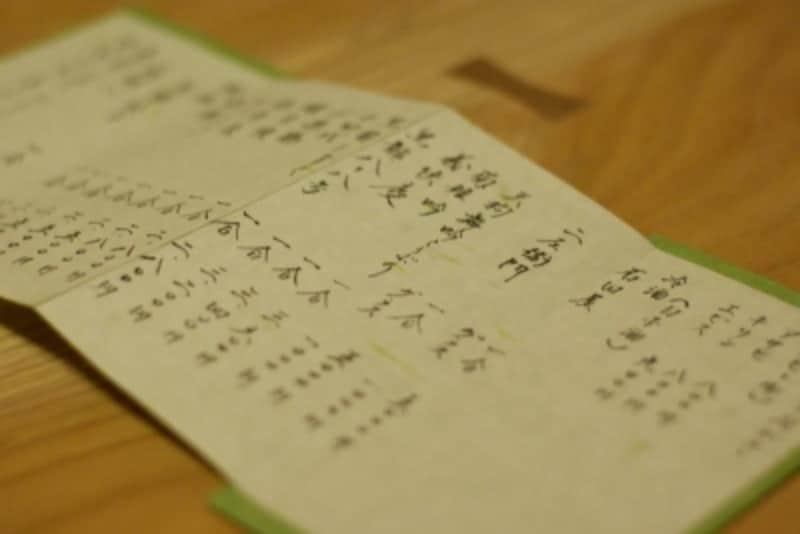 日本酒リスト
