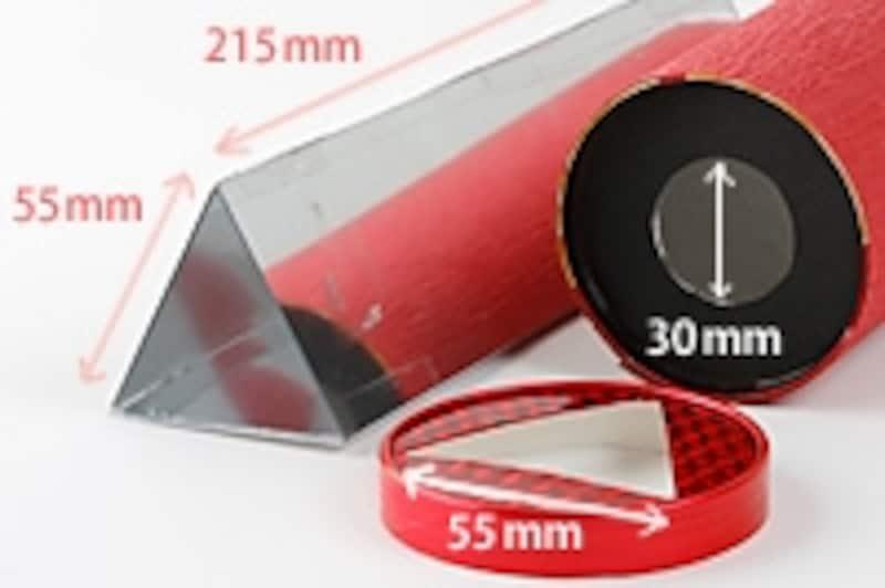 1.塩ビのミラーシートをカットします。1辺は筒の内側の高さよりも5mm短く、1辺は筒の半径の5.1倍に。(サンプルは215mm×165mm)