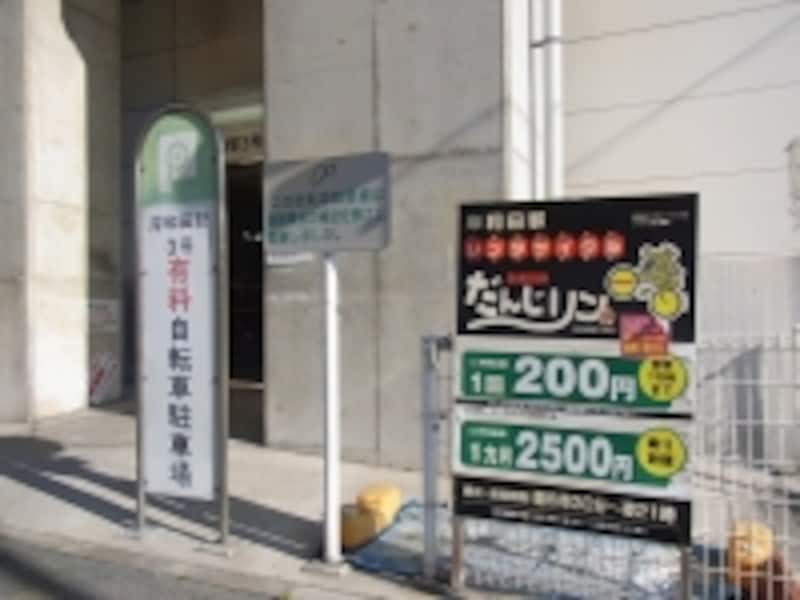 南海岸和田駅、レンタサイクル「だんじりん」