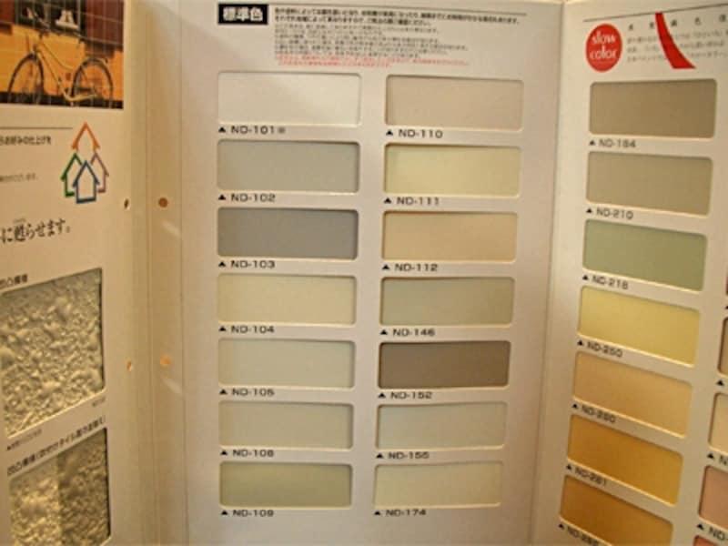 コストパフォーマンスのバランスのいいシリコン塗料のサンプルブック。耐久は10年程度。