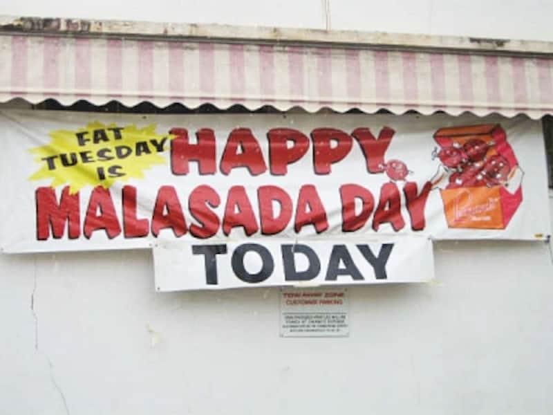 ハワイでファット・チューズデーはマラサダの日。2020年は2月25日、2021年は2月16日