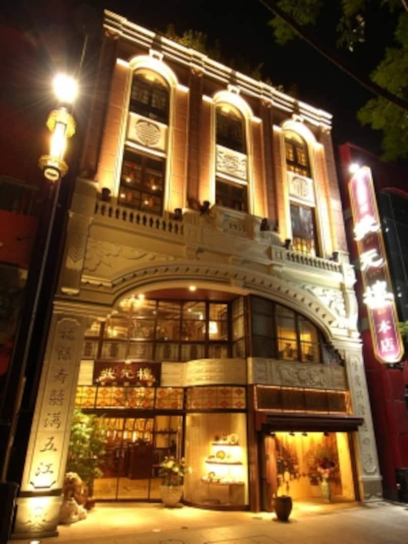 1920年代の「老上海」をイメージしたオリエンタルなインテリアが女性に好評(画像提供:状元樓)