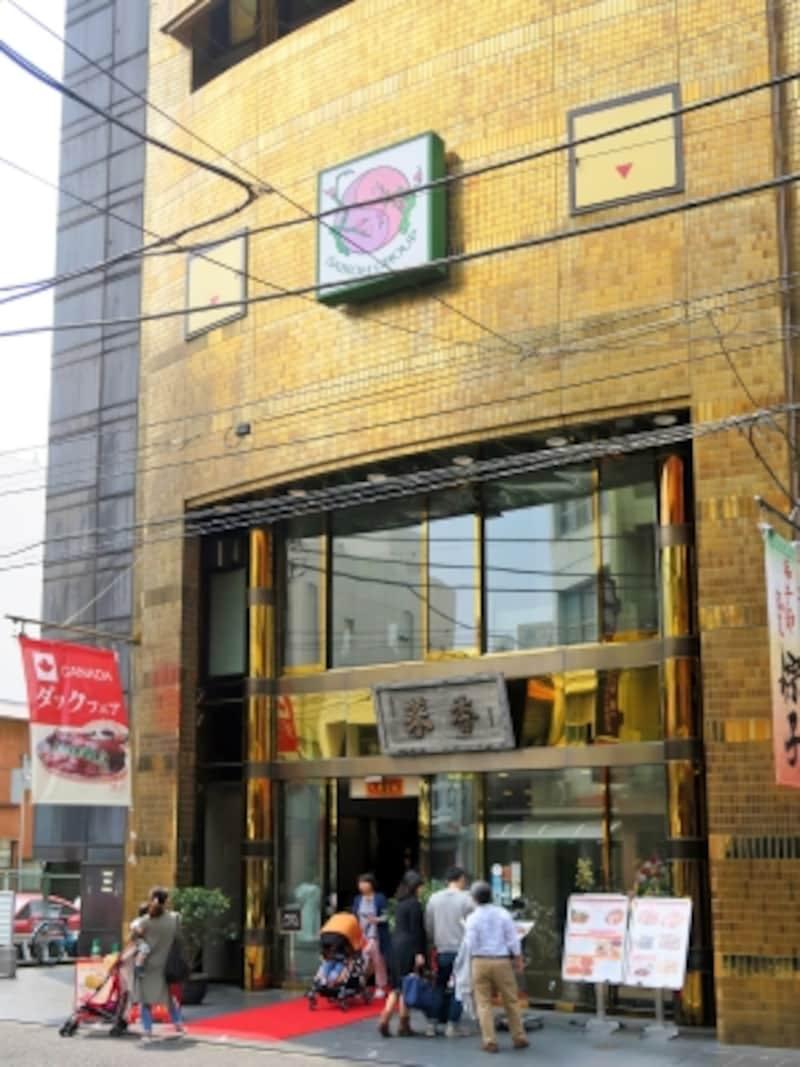 清芳春ティーラウンジは菜香新館5階にあります。お茶の利用は前日までに予約が必要(2016年5月2日撮影)