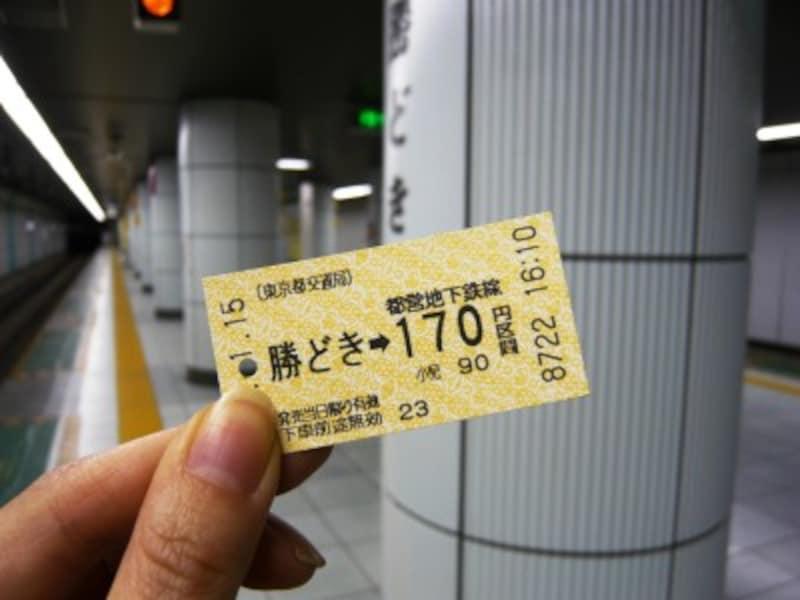 勝どき駅の切符