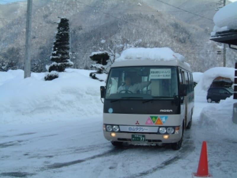 城山展望台行きシャトルバス