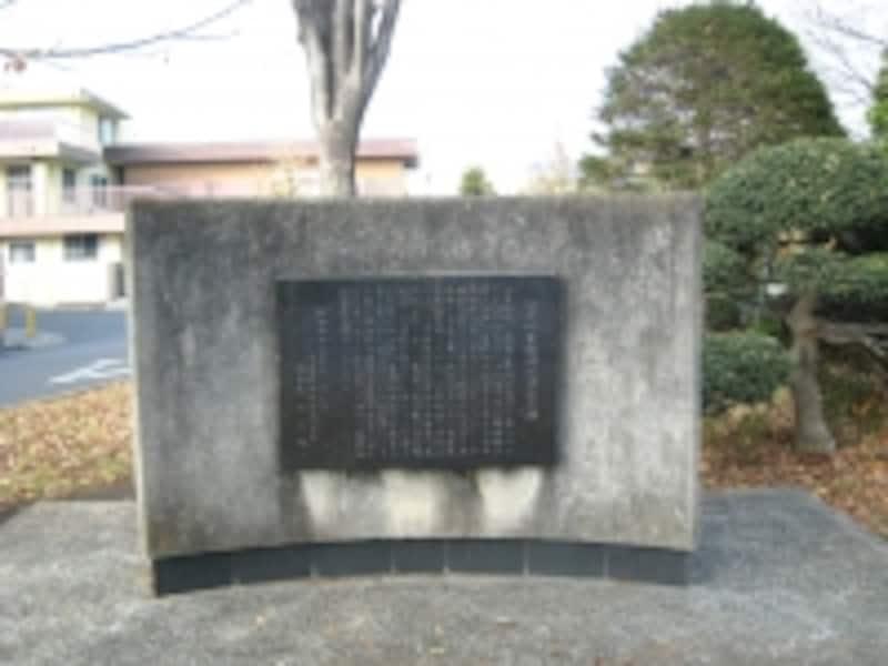 江戸川台駅前の碑