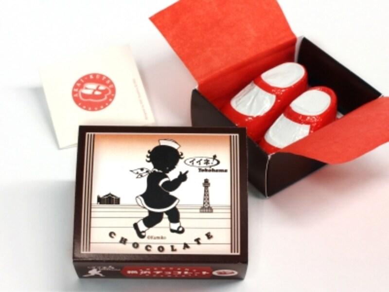 メイドインヨコハマ「横浜チョコレートundefinedイイネ!Yokohama」(280円税込)……クレイジーケンバンドとのコラボブランド「イイネ!Yokohama」の商品で女の子が「イイネ!」のポーズで決めています。甘いものが苦手な方におすすめのビターテイスト(画像提供:エクスポート)