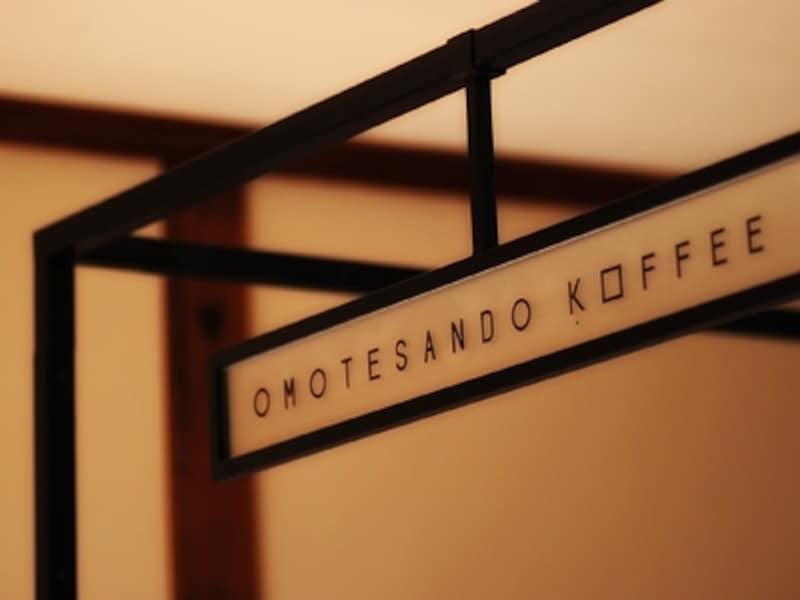 店名はCOFFEEではなく「K」OFFEE。