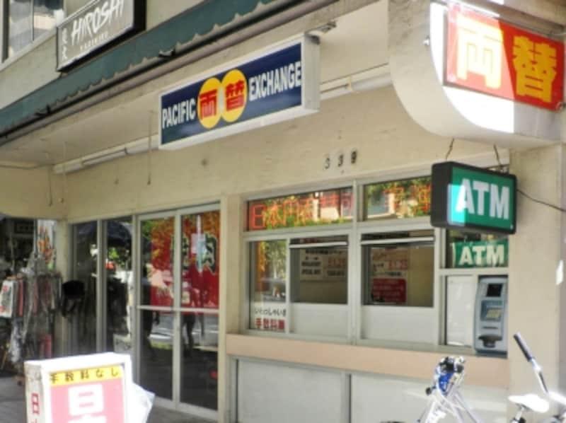 ロイヤルハワイアン通りにある民間両替所