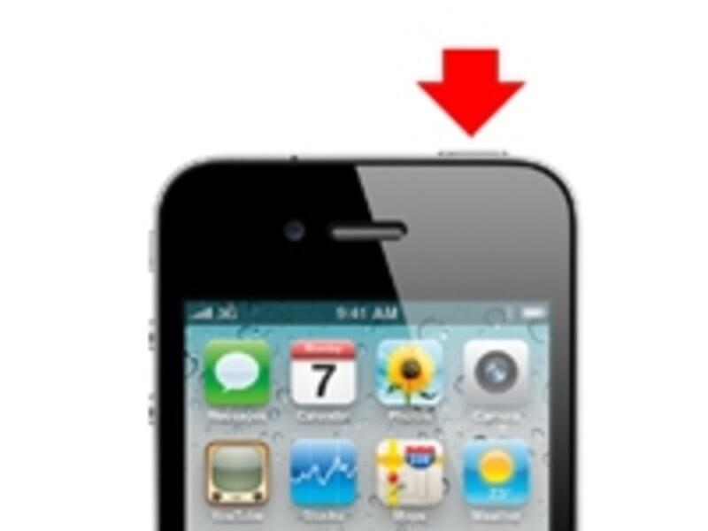 iPhoneを水に落としたら、素速く本体上部の電源ボタンを長押しし、電源を切る