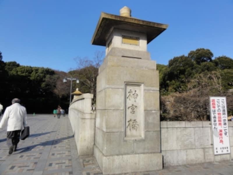 初代は大正9年、その後昭和55年の9月に架け替えられた。