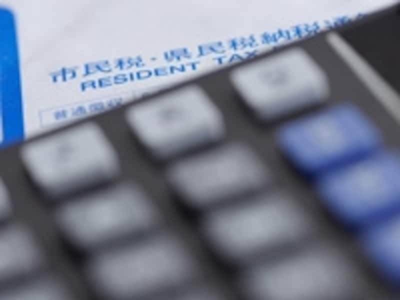 確定申告も年末調整も所得税にかかわる手続き