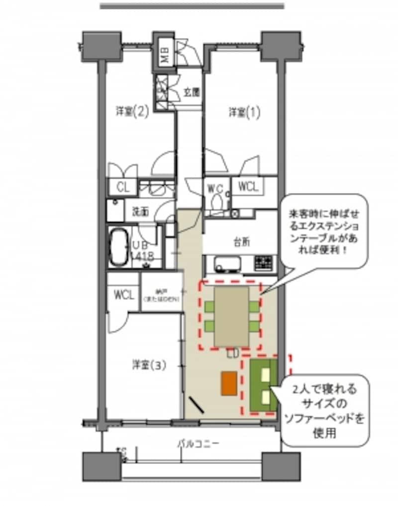【図2】リビングに置く家具の工夫でお客様に対応できるようにする