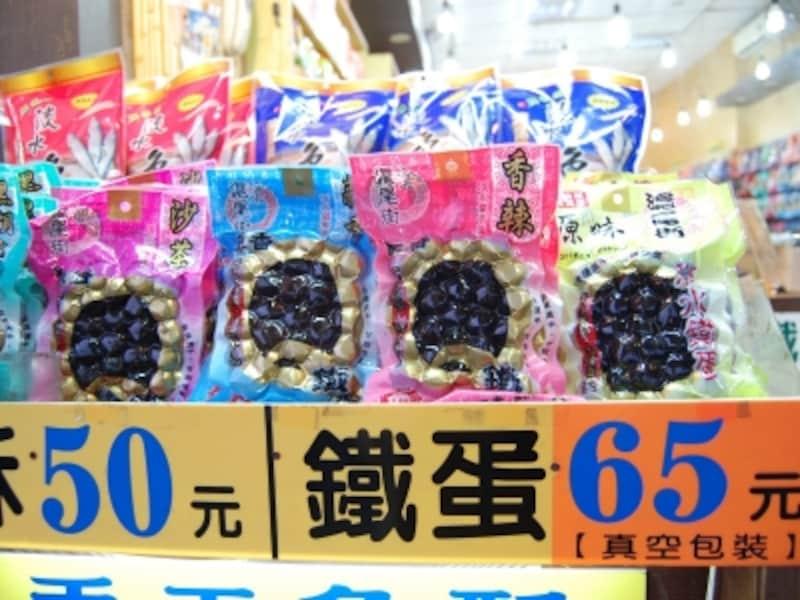台湾のおみやげ店で見た値札