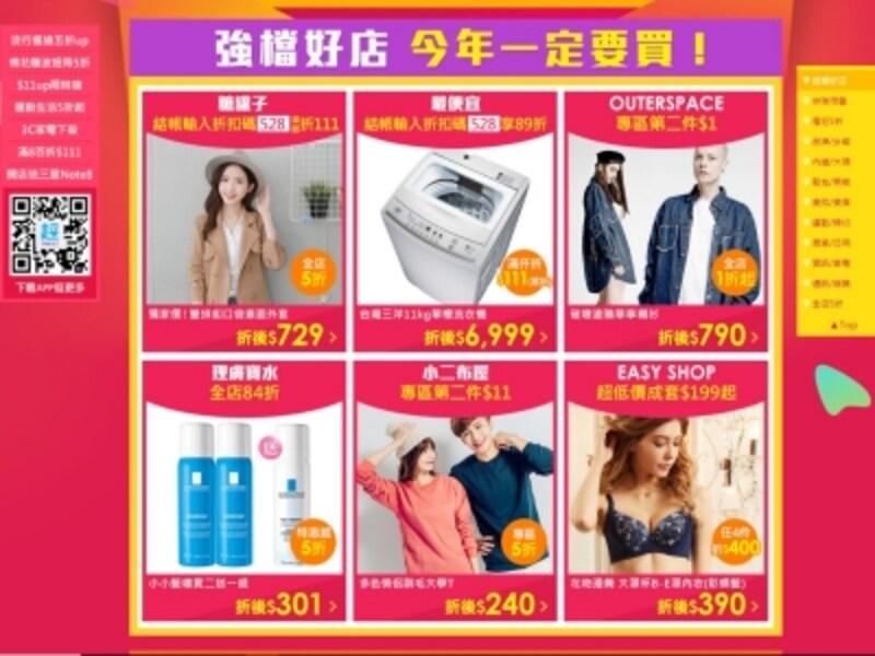 台湾の通貨表記