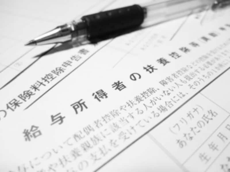 住宅ローン控除 必要書類 住民票の写し