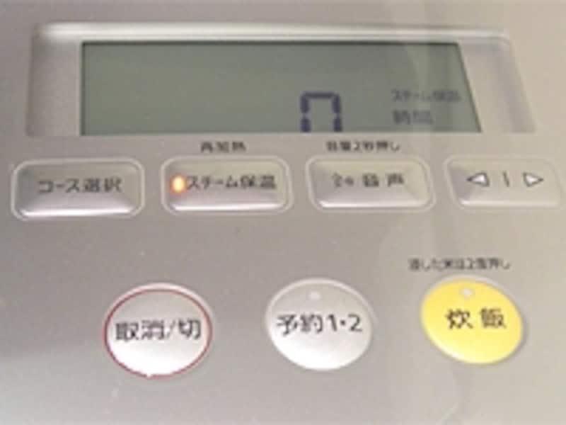 フタ面にある操作ボタン。スッキリとして使いやすさも◎