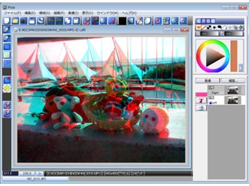 Pixiaに3D写真のMPO形式画像が開いたところです。