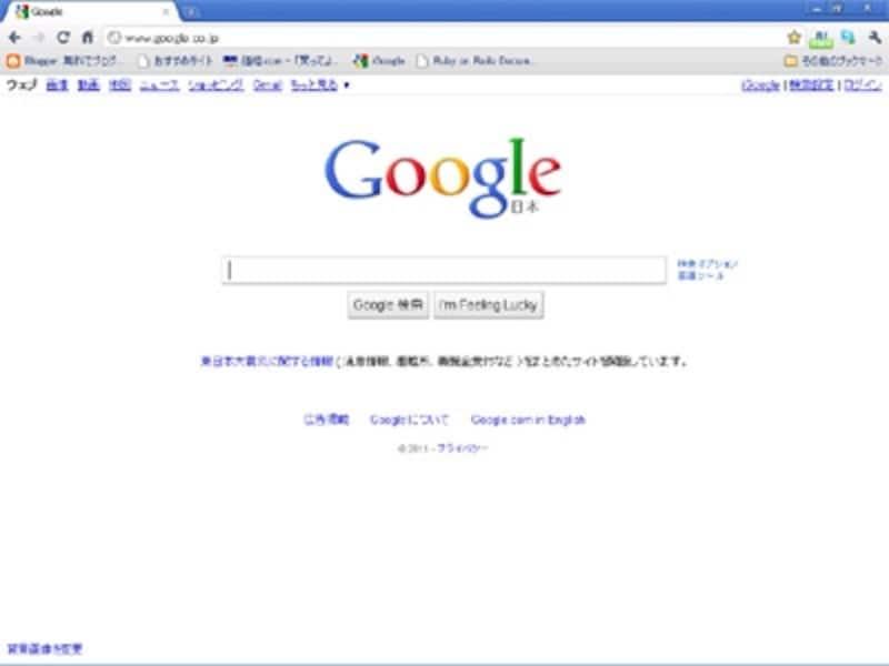 GoogleChrome
