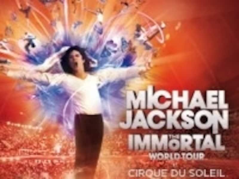今から楽しみ!マイケルジャクソンのショー