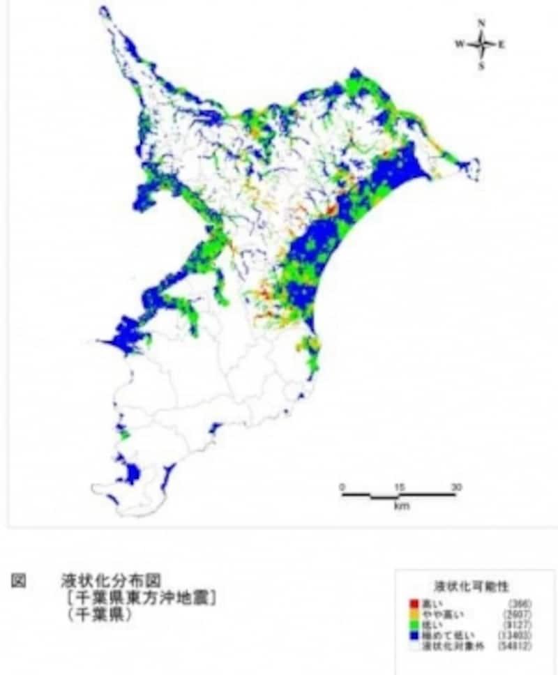 千葉県東方沖地震の液状化危険度予測図(平成19年度千葉県地震被害想定調査)