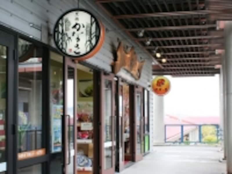 沖縄アウトレットモールあしびなー土産
